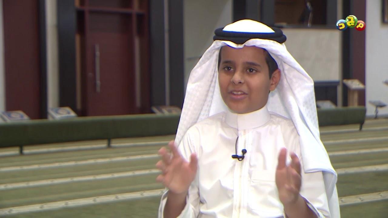 المخترع عبدالله الاسمري وعلاقته مع القرآن الكريم