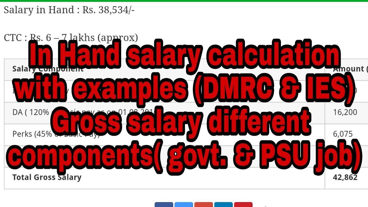 Inhand salary in sarkari job n PSU calculation|DMRC JE post in hand salary|  IES in hand salary