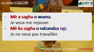 Parler le Kaningi (langue du G…