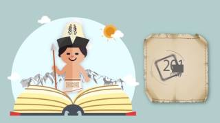 История Кыргызстана: 1 серия - Начало Истории Кыргызов (Первое Упоминание)