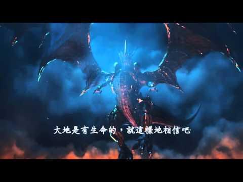 Final Fantasy XIV   Answers Full Lyrics   完整歌詞