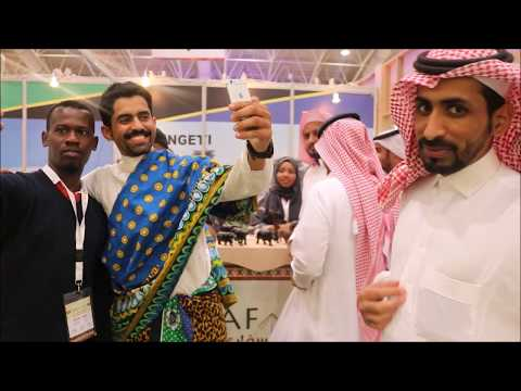 International Convention and Exhibition (KSA)