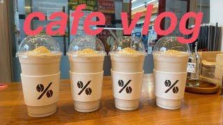 [ENG] cafe vlog | 텐퍼센트커피 사장의 하…