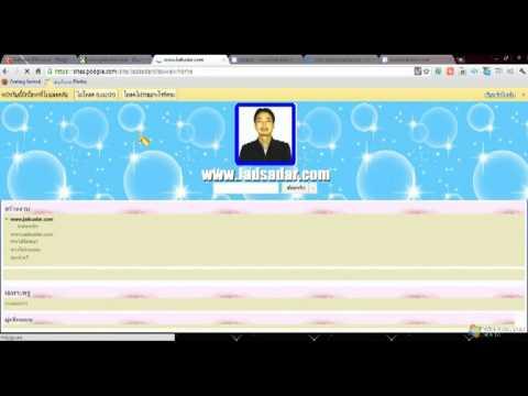 นวัตกรรมการสอนผ่านเว็บไซต์(ปวช,ปวส)