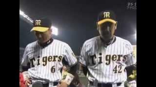 2009 4/8 阪神 金本 3連続ホームラン!! 広島に快勝、まさに金本D...