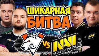 🔴САМОЕ ЯРКОЕ ПРОТИВОСТОЯНИЕ ЗА МАЖОР | NaVI vs Virtus Pro DreamLeague Season 13