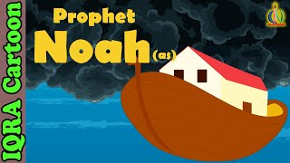 Prophet Stories For Kids | Noah (AS) | Islamic Cartoon | Quran Stories Islamic Children Kids Videos