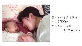 Repeat youtube video Crystal Kay「君がいたから」 - Special Movie(ノハナversion)~母から子へ感謝のメッセージ ~