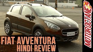 Fiat Avventura Review - Hindi | Motor Octane | Latest Car Reviews