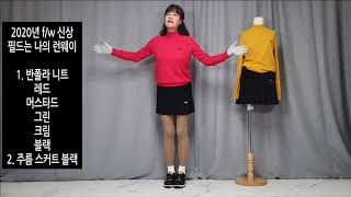 야간 라운딩에도 좋은 pxg 반폴라 여성 니트 셔츠 입…