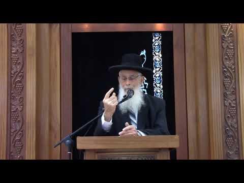 שיחת ליל יום העצמאות ה70 - הרב יעקב אריאל