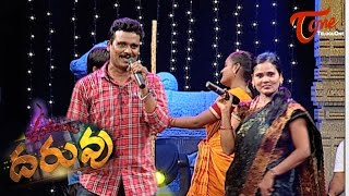 "Rasamayi ""DARUVU"" || Telugu Folk Songs || Episode 3 || Part 02"