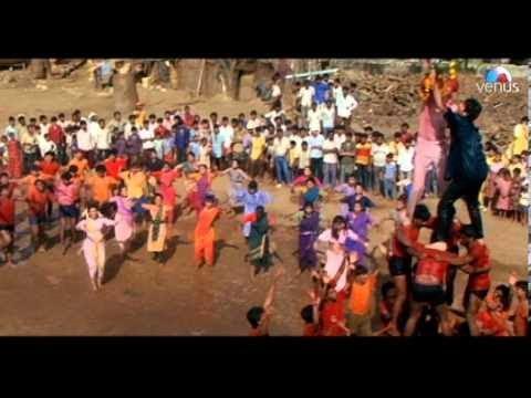 Aala Re Aala Govinda Aala (Kala Bazaar)