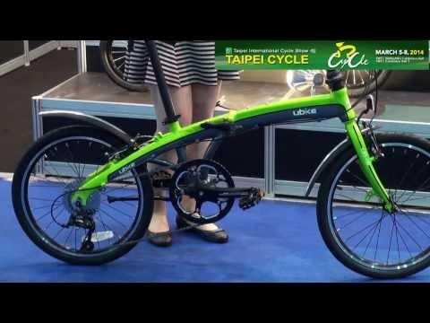 Ubike at Taipei Cycle 2014