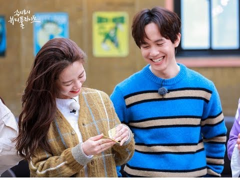 Song Ji Hyo Feels Stress When Brother Cheon Seong Moon Makes Surprise Visit On Beauty Show