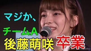 どうも、mirukiです チーム8 の好きな動画投稿者ですw mirukiチャンネル https://www.youtube.com/channel/UC99b43tSneeTGP0v544fF8Q ぜひチャンネル登録 miruki ...