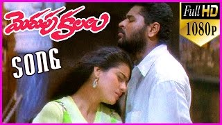 Merupu Kalalu Video Songs || Vennelave Vennelave Song - AR Rahman Hit Songs - Prabhudeva,Kajol