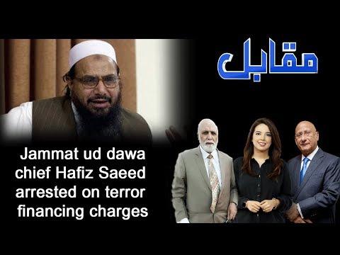 MUQABIL With Haroon Ur Rasheed | 17 July 2019 | Zafar Hilaly | Alina Shigri | 92NewsHDUK