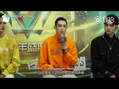 [ENGSUB] F4 (Dylan Wang, Darren Chen, Leon Leong, Caesar Wu) LoL 7th Anniversary Interview