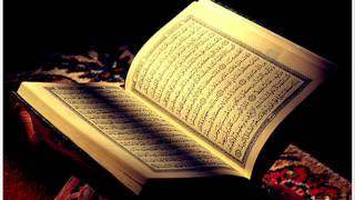 Tilawat e Quran e Pak by Dr Feroz ud Din Awan (Merhoom) Peshawar City Part 4.wmv