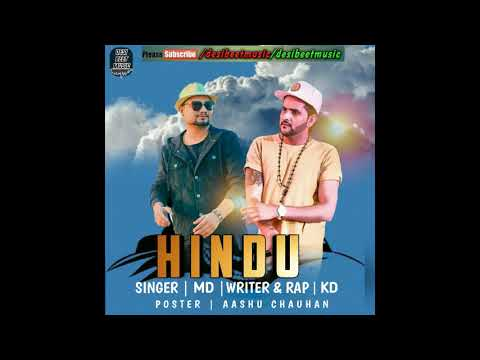 HINDU |MDKD | HARYANVI SONG | DESI BEET MUSIC