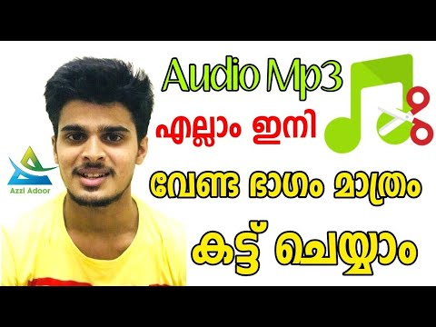 How To Cut Audio Songs In Your Android Phone Malayalam