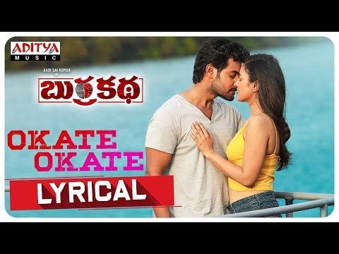Okate Okate Lyrical    BurraKatha Songs    Aadi, Mishti Chakraborthy, Naira Shah  Diamond Ratnababu