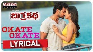 Okate Okate Lyrical || BurraKatha Songs || Aadi, Mishti Chakraborthy, Naira Shah |Diamond Ratnababu