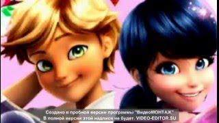 Miraculous LadyBug- •♥•Леди Баг и Супер Кот•♥• на русском клип.