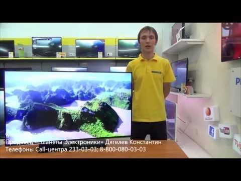 Настройка интернета и интерфейса в 5-ой серии телевизора SAMSUNG