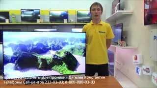 Налаштування інтернету та інтерфейсу в 5-ой серії телевізора SAMSUNG