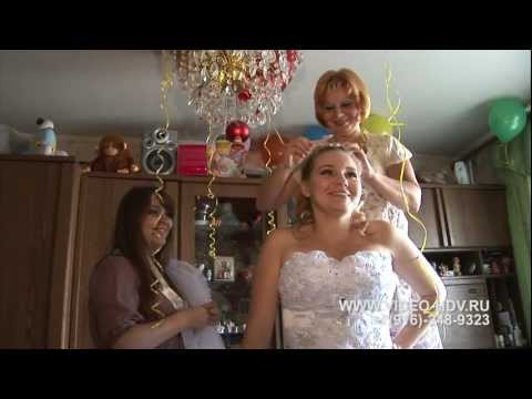 pered-svadboy-video