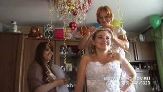 Утро невесты (Екатерина)