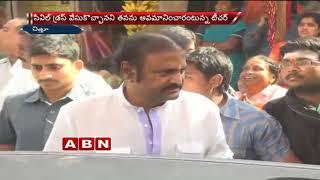 Gambar cover Case Filed Against Actor Mohan Babu And Manchu Vishnu In Chittoor District | ABN Telugu