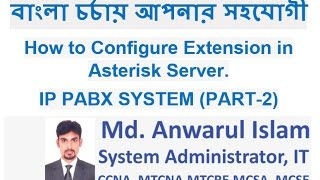 How To Configure Extension in Asterisk Server (PART-2)