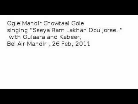 Ogle Mandir Chowtaal Gole singing chowtaal