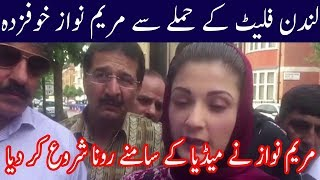 Maryam Nawaz Emotional Media Talk | Neo News