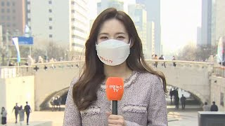 [날씨] 한낮 따뜻, 서울 17도…전국 대부분 미세먼지…