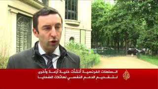 """خلية أزمة فرنسية لبحث مصير طائرة """"مصر للطيران"""""""