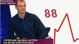 Звезда сериала «ЧОП» Сергей Степин тайно сделал ДНК-тест на отцовство
