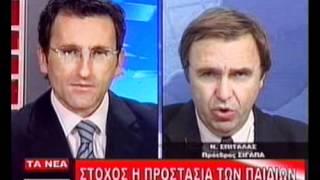 delta-tv-29-12-07-avi