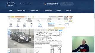 СТРИМ:Какие настоящие пробеги и состояние машин на аукционах Японии? Авто 91 года с пробегом 64т.км