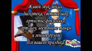 СВАДЬБА  ВОЗРАСТНАЯ VTS 01 1