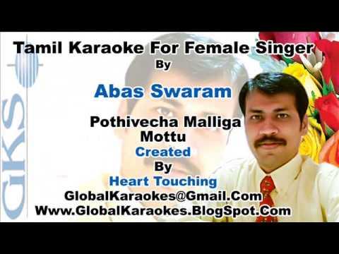 Pothivecha Malliga Mottu For Female   Abas Swaram  Tamil Video Karaoke    HT