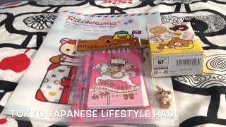 Tokyo Japanese Lifestyle!