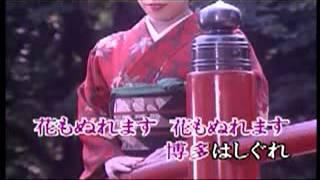 三笠優子 - 博多しぐれ