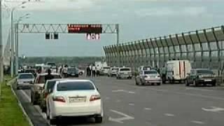 Волгоградский мост шатается 20.05.10.avi