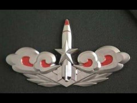 Chinese Rocket Regiment