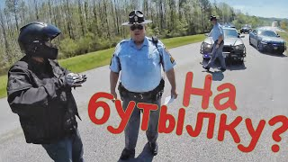 TranceЛяшки23: Жирный коп берёт на понт!Мотоциклы против автомобилей!