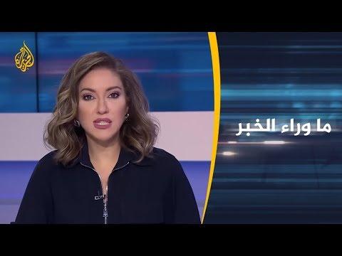 ماوراء الخبر-لماذا اعتبر دبلوماسي يمني الإمارات خطرا على بلاده؟  - نشر قبل 10 ساعة